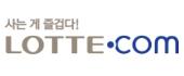 lotte.com